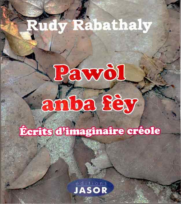 paol_anba_fey