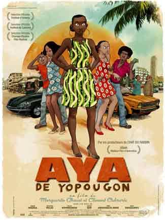 aya_de_yopugon