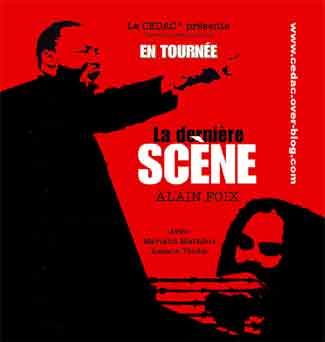 la_derniere_scene-2
