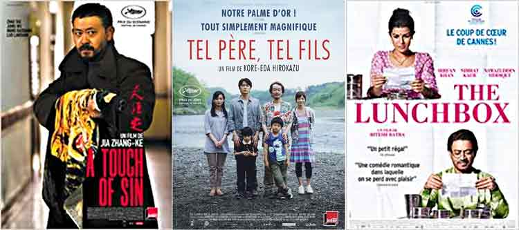 films_jap_sin_ind