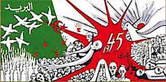 setif-1945