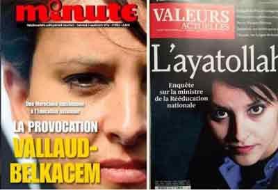 haine_a_la_une