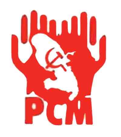 p_c_m