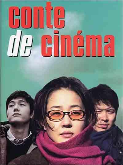 conte_de_cinema