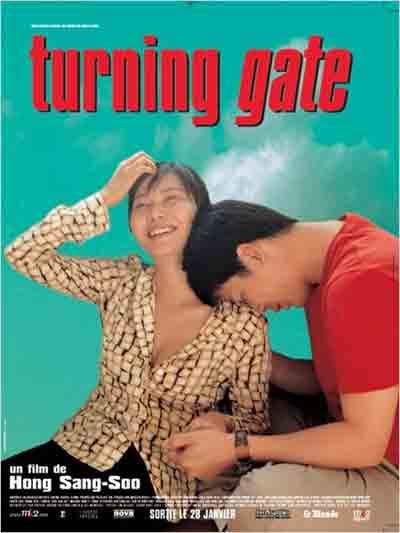 turning_gate