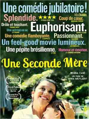 une_seconde_mere-2