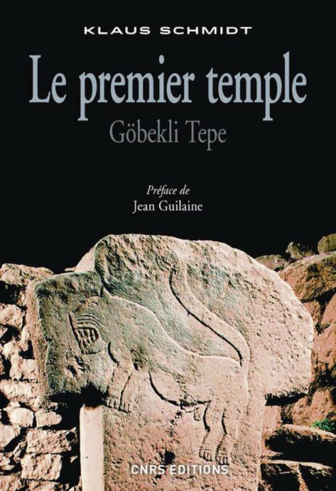 premier_temple