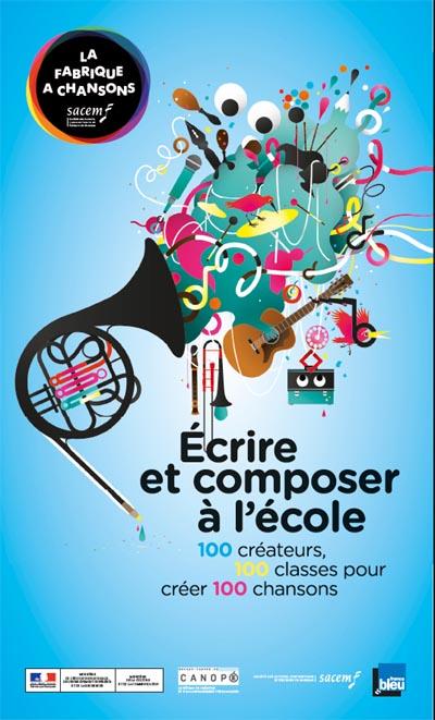 la_fabrique_a_chansons