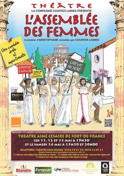 assemblee_des_femmes