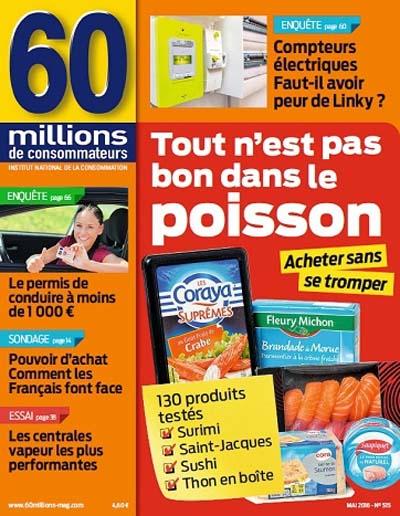 tout_pas_bon_poisson