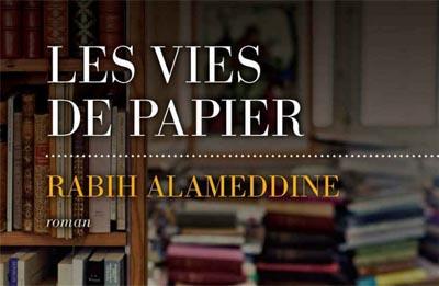 les_vies_de_papier
